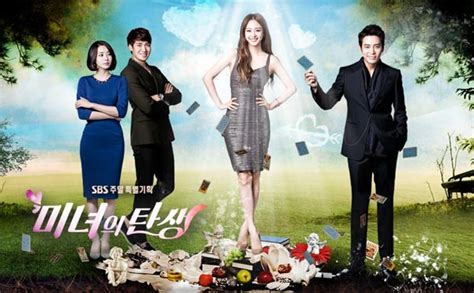 film drama korea birth of beauty revenge spurs romance in birth of a beauty 187 dramabeans