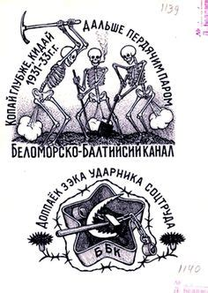 tattoo meaning encyclopedia drawings of russian criminal tattoos by danzig baldaev