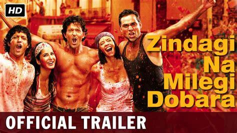 subtitle indonesia film zindagi na milegi dobara zindagi na milegi dobara official trailer hrithik r