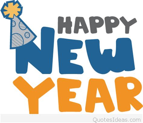 clipart happy new year clip happy new year