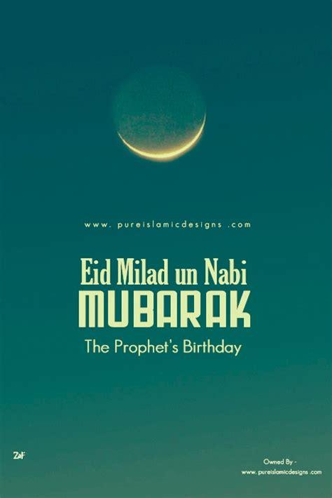 Eid Milad Un Nabi Essay In Urdu by Eid Milad Un Nabi Essay In Buy Essay