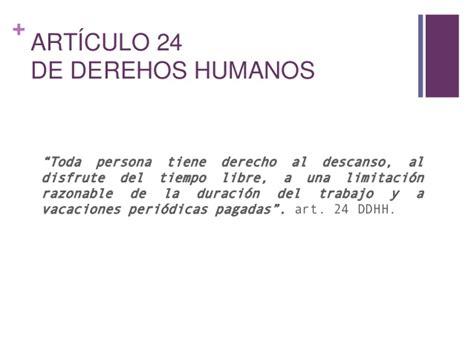 articulo de la constitucion que habla de los derechos violaci 243 n del art 237 culo 24 de los derechos humanos