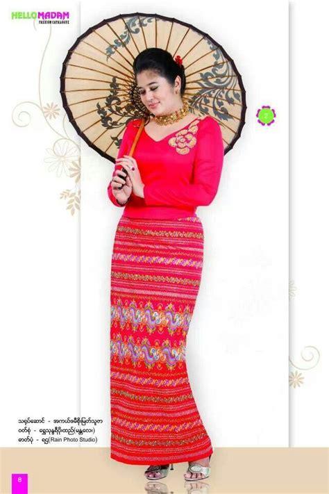 Batik Fashion Wanita Nara Span Dress 76 best images about myanmar traditional dresses on