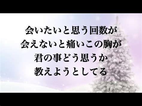 back number piano クリスマスソング back number piano version 歌詞付き フル 最高音質 ドラマ 5 9