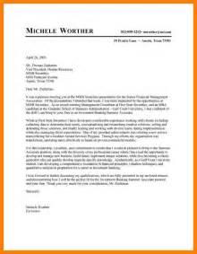 8  example of motivational letter for internship   nanny