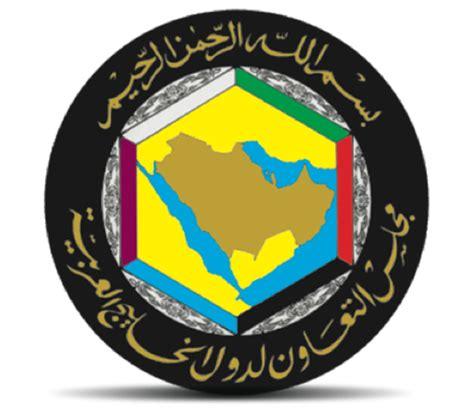arab gulf logo the arab days of shame puppet masters sott net