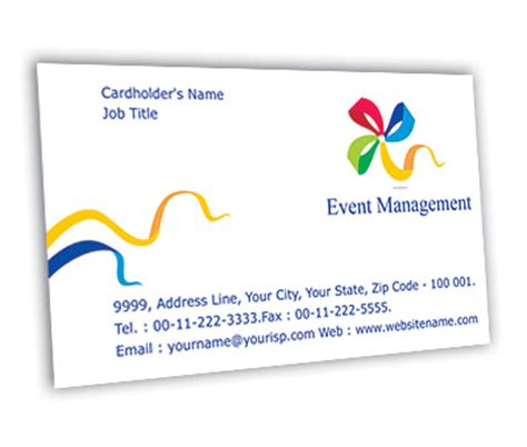 Event Company Visiting Card