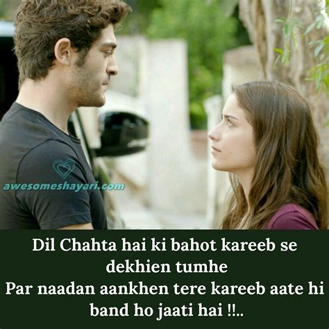 love shayri com best romantic love shayari status dp for whatsapp facebook