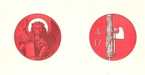 inno san marco testo fascicolo inno reggimento marina san marco 1926