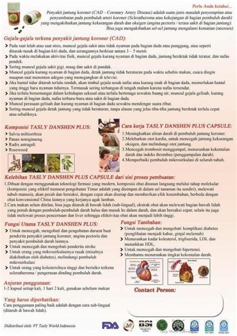 Obat Herbal Chol danshen plus intan herbal therapy