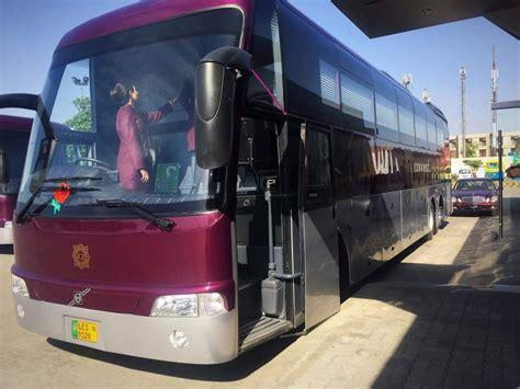 volvo luxury bus liner  connect starts  service  islamabad  lahore pakwheels blog