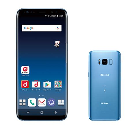 Samsung S8 Docomo galaxy s8 sc 02j products ntt docomo