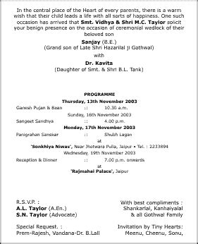 indian wedding cards wordings wedding invitation card wordings wedding card wordings wedding invitation wordings wedding