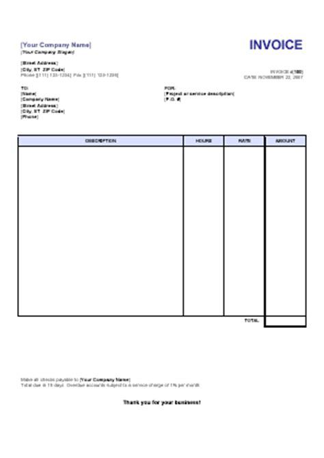 service receipt template word blank service invoice blankinvoice org