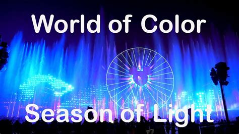 world of color season of light new 2017 world of color season of light holiday show at