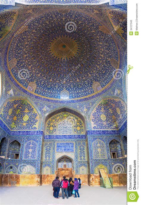 Shah Interiors by Interior Of Imam Mosque In Isfahan Editorial Stock Photo