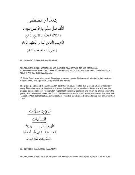 Official Letter In Arabic Collection Of Durood Sharief Arabic Translation And Translit