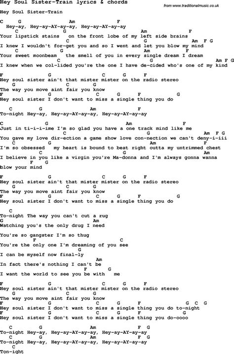 pattern up properly lyrics love song lyrics for hey soul sister train with chords