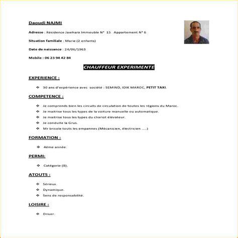 Lettre De Motivation Grutier Mobile 9 cv grutier modele de facture