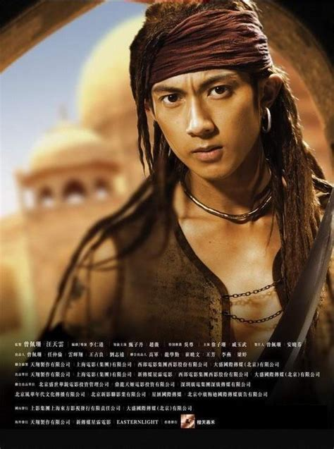 film terbaru wu chun wu chun 吳尊 movies actor taiwan filmography movie