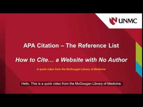 cite  website   author youtube