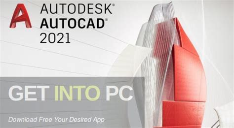 autodesk autocad design suite premium