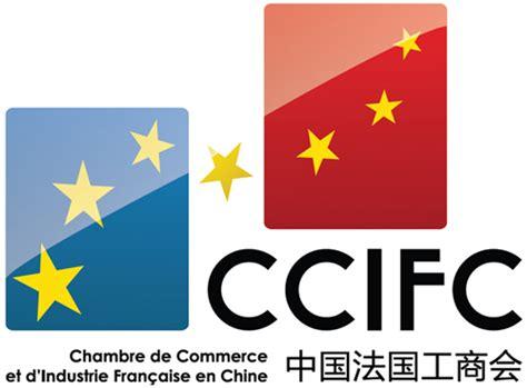 chambre de commerce et d industrie de la rochelle chambre de commerce et d industrie fran 231 aise en chine