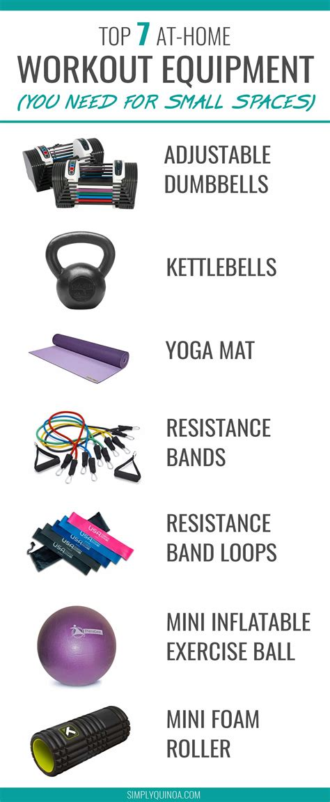 7 best at home exercise equipment for small spaces