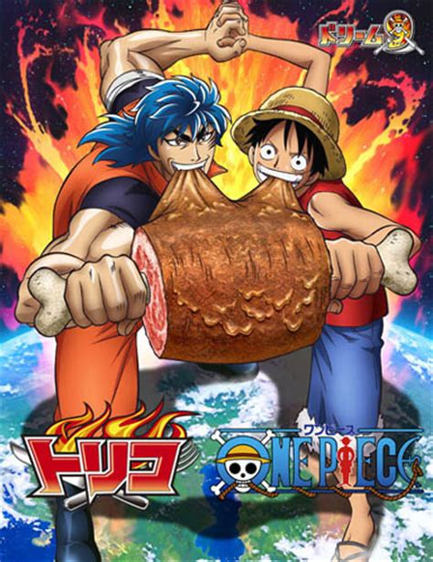 film one piece x toriko x dbz special toriko collaboration specials toriko wiki fandom