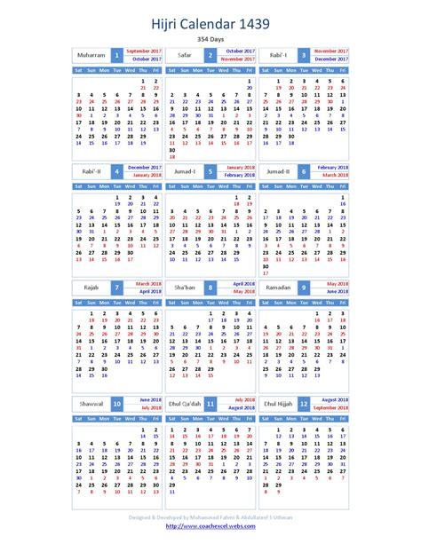 Calendrier 2018 Islamique Hijri Calendar 2018 Calendar Printable Free