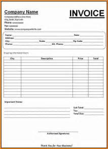invoice forms templates 4 printable invoices forms expense report