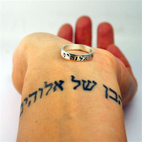 another word for tattoo 188 best images about judaica on