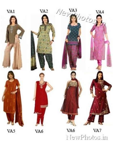 sewing pattern salwar kameez salwar kameez sewing pattern same simplicity pattern 4249