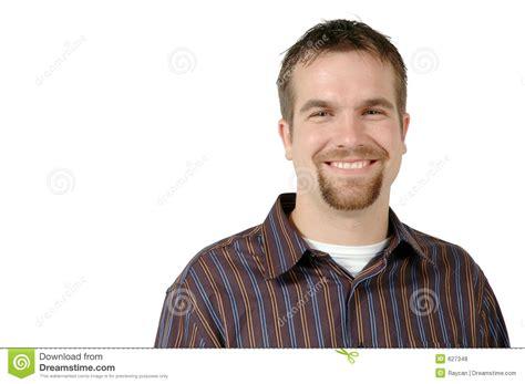 uzbek smiling stock photos uzbek smiling stock images alamy smiling man royalty free stock photos image 627348