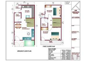 Home Design 15 By 60 15 Feet By 60 Feet House Plan House Plan Ideas House
