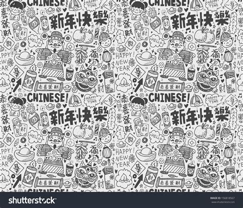 new pattern words seamless doodle chinese new year pattern stock vector