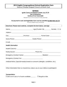 Youth Registration Form Template by 61 Best Bunnies Images On