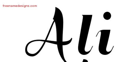 tattoo name ali ali archives page 3 of 3 free name designs