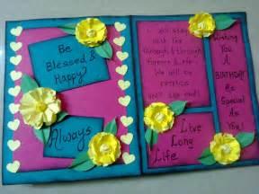 lina s handmade cards simple birthday card