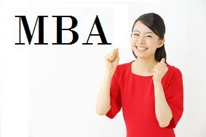 What Is Mba Reapplicant by Yale Archives Admit 1 Mba