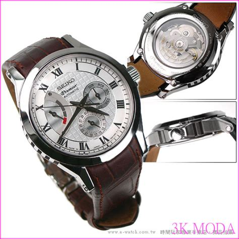 pin swatch 2013 erkek kol saati modelleri on pinterest erkek kol saati modelleri 3k moda