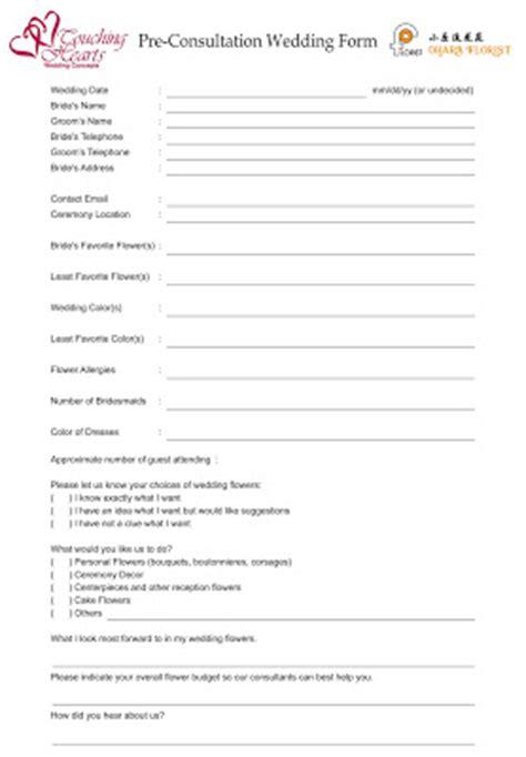 Ohara Florist: Wedding Pre Consultation Promotion