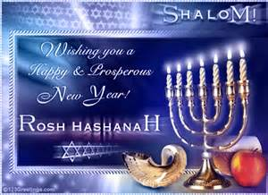 prosperous rosh hashanah free wishes ecards greeting cards 123 greetings