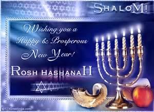 prosperous rosh hashanah free wishes ecards greeting