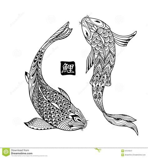 doodle drawings and their meanings koi fish japanese carp line drawing for