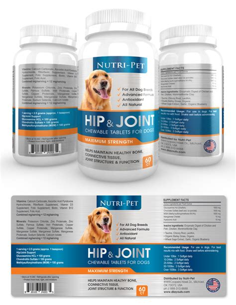 dietary supplement label template pet hip joint supplement label template dlayouts graphic design