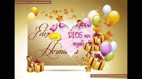 imagenes de feliz cumpleaños hermanita hermosa feliz cumplea 209 os hermanita hermosa que cumplas muchos mas
