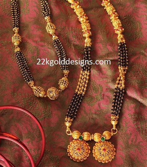 gold black chain designs mangalsutra black nallapusalu archives 22kgolddesigns