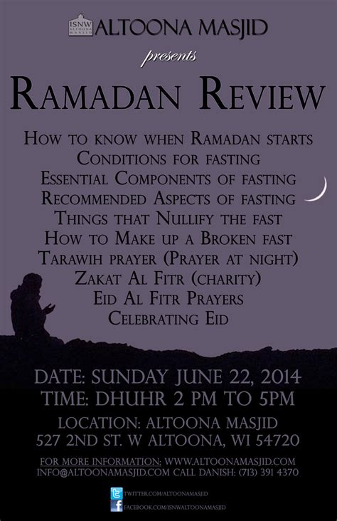 fasting month ramadan review class sunday june 22nd 2 5pm altoona