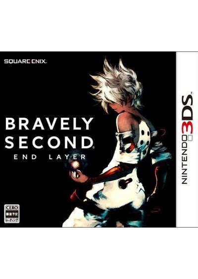 X 3ds Second bravely second end layer 3ds